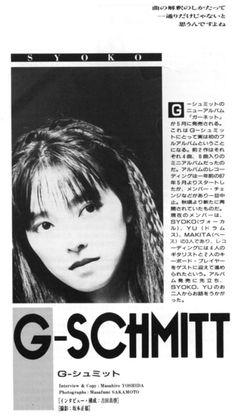 """""""g-schmitt: ind's June-July 1988 """""""
