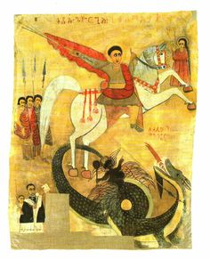 Saint Georg spearing the dragon, Gondar (Ca, 1850)