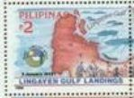 Stamp: End of World War II - 50th Anniversary (Philippines) (End of World War II - 50th Anniversary) Mi:PH 2592