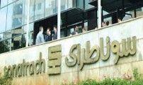 انخفاض أسعار البترول يؤثر على توازنات الجزائر