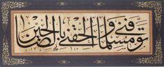 Bakkal-Arif-Efendi-3.jpg (900×373)