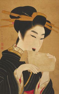 Japonský Gay online dating Online Zoznamka Traduction