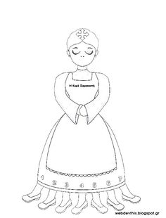 Η κυρά σαρακοστή εκτυπώσιμο Cinderella, Crafts For Kids, Disney Characters, Fictional Characters, Disney Princess, Blog, Diy, Handmade, Classroom