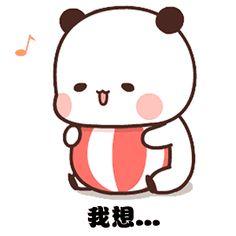 Cute Bunny Cartoon, Cute Love Cartoons, Cute Love Gif, Cute Cat Gif, Bear Gif, Cony Brown, Chibi Cat, Kawaii Illustration, Little Panda