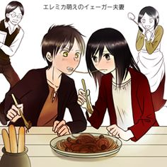 """Source """"The sprout of eremika into Mr. Jäger (talking about Eren and Mikasa)."""" I have received permission from the artist. Please do not repost without artist's permission. Armin, Mikasa X Eren, Attack On Titan Comic, Attack On Titan Ships, Attack On Titan Fanart, 5 Anime, Chica Anime Manga, Grisha Jaeger, Hxh Characters"""