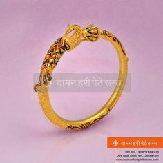 with the touch of you will love to wear. Gold Chain Design, Gold Bangles Design, Gold Jewellery Design, Plain Gold Bangles, Gold Bangles For Women, Gold Mangalsutra Designs, Gold Jewelry Simple, Hand Jewelry, Gold Beads