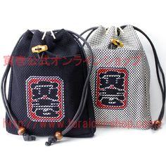 """Toraichi 9800-933 """"Gassai"""" bag"""