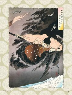 Japanese Ghosts and Demons CD-ROM and Book