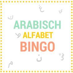 ARABISCH