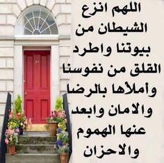 DesertRose:::Allahumma Aameen