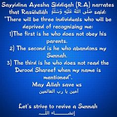 There are three things that will make you not see Prophet Muhammad (SAW).