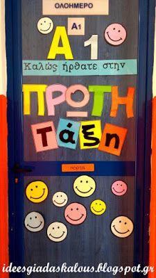 Ιδέες για δασκάλους:Η πόρτα της Πρώτης! Classroom Decor, Doors, Decoration, Dekoration, Classroom Displays, Classroom Organization, Decorations, Deco, Decor
