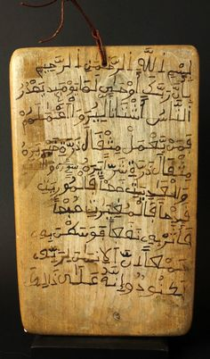 """Africa / an early """"learning board"""" from the ancient walled city of Harar in eastern Ethiopia Ancient Scripts, Ancient Art, Ancient History, African History, African Art, Arrow Of Time, Historical Artifacts, Ancient Civilizations, Early Learning"""