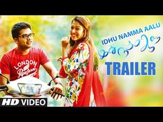 Idhu Namma Aalu Official Trailer