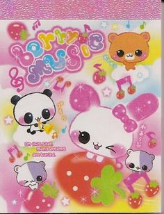 Q-Lia Berry Music Mini Memo Pad