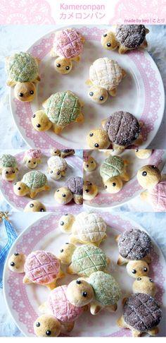Turtle Melon Bread. ZOMG CUTE TURTLES.