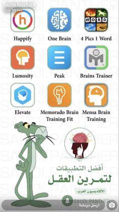 Iphone Photo Editor App, Study Apps, Life Skills Activities, Vie Motivation, Iphone App Layout, Learning Websites, Editing Apps, Study Skills, Useful Life Hacks