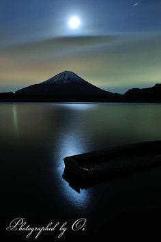 the World Heritage, Mt. Fuji, Japan... I am gonna climb this one day
