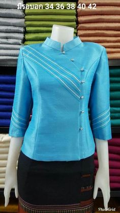 Clothing ideas on traditional african fashion 193 Big Size Fashion, Trendy Fashion, Myanmar Dress Design, Thai Fashion, Kurti Neck Designs, Fancy Blouse Designs, T Dress, African Men Fashion, Fashion Pants