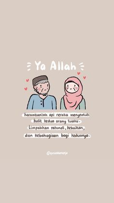 Pray Quotes, Hadith Quotes, Quran Quotes Love, Quran Quotes Inspirational, Self Quotes, Muslim Quotes, Cute Quotes, Quotes Rindu, Study Quotes