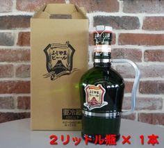 ふじやまビール2リットル瓶