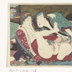 Printmaking-Collected Works of Constantinos Papamichalopoulos - All Rijksstudio's - Rijksstudio - Rijksmuseum