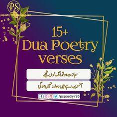 New Friendship poetry 2020 | Dosti shayari in Urdu Dua In Urdu, Dosti Shayari, Urdu Love Words, New Friendship, Urdu Poetry, Verses, Books, Text Posts, Libros