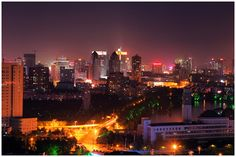 hefei, China.  Omg is this my home city? Looks amazing