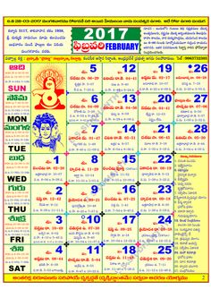 telugu calendar 2017 venkatrama and co pdf