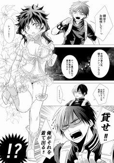 My Hero Academia Shouto, Hero Academia Characters, Anime Eyes, Anime Demon, Anime Chibi, Manga Anime, Anime Tentacle, Deku X Todoroki, Villain Deku