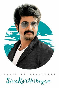Film Images, Actors Images, Hd Images, Actor Picture, Actor Photo, Latest Images, Latest Pics, Sivakarthikeyan Wallpapers, Vijay Actor