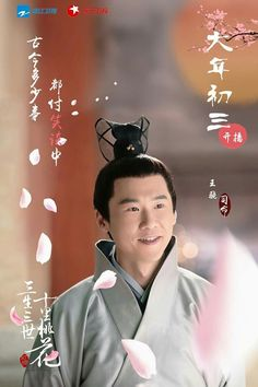 Star Lord Shi Ming