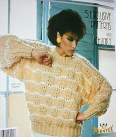 Sweater Knitting Patterns Fashion Knit Phentex 92514E by elanknits (Craft Supplies & Tools, Patterns & Tutorials, Fiber Arts, Knitting, knitting patterns, sweater patterns, cardigan pattern, Phentex 92514E, Fashion Knit, dolman pattern, turtleneck pattern, chunky weight yarn, jumper patterns, vintage, elanknits, 1980s, pullover pattern)