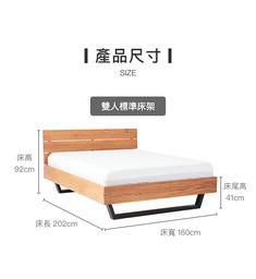 Black & Wood 工業風 雙人床架/雙人標準(5x6.2) | MR.LIVING 居家先生