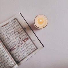 """ Recite the Quran with the intention to cure the diseases of your heart, so you can worship Allah with sincerity. """