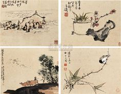 View Flowers and birds 3 others 4 works by Qin Lingyun, Tian Shiguang and Wang Xuntao on artnet. Browse upcoming and past auction lots by Qin Lingyun, Tian Shiguang and Wang Xuntao.