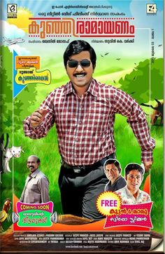 Home › Forums › Full Movies › Kunjiramayanam Movie Torrent Download – 2015 Malayalam Movies Tagged: Kunjiramayanam Movie Torrent, Kunjiramayanam Movie Torrent 2015, ...