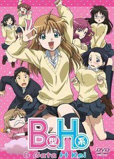 download anime tonagura bd.html
