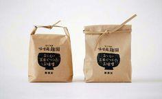 Tendencias-packaging-comida-14.jpg 800×491ピクセル