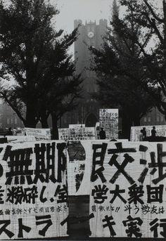 by Takashi Hamaguchi