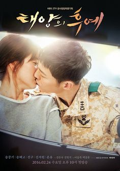 "kiss poster for KBS2 drama ""Descendants of the Sun"" w Song Joong-Ki & Song Hye-Kyo"