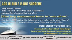 The holy Bible Genesis scripture proves that god in a human like body, Who composed Sarva Shrishti in 6 days and then rested. Believe In God Quotes, Quotes About God, Scripture Verses, Bible Scriptures, Faith Bible, Psalms Quotes, Jesus Christ Quotes, Allah God, Bible Knowledge