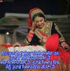 punjabi status to impress a girl, punjabi quotes to impress a girl, punjabi shayari to impress a girl, punjabi words to impress a girl, All Status, Status Quotes, Love Sms, Punjabi Status, Punjabi Quotes, English, Words, English Language, Horse