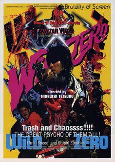 Wild Zero  Japan, 2000  Director: Tetsuro Takeuchi  Starring: Guitar Wolf, Drum Wolf, Bass Wolf