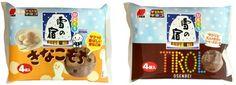 【雪の宿とチロルのコラボ!】「雪の宿」から2つのチロルチョコ味が登場   10月2日(月)発売ですよ♪ #雪の宿 #チロル #チロルチョコ