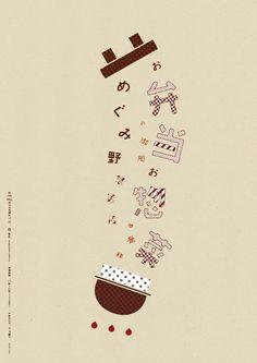 japanese graphic