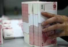 中共央行展開6天期的880億元的逆回購,以逃避「錢荒」重演。,【禁聞】央行「十一」前放水 錢荒仍在繼續