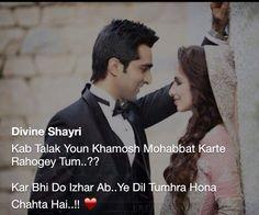 Divine Shayri: #https://www.facebook.com/DivineShayri#https://www.pin.bbm.com/C002418A8