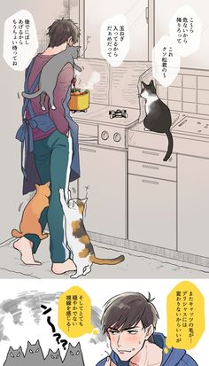 Des chats,des chats et encore des chats~miaaaouuuu~❤(*´ω`*)(●´ω`●) Me Me Me Anime, Anime Guys, Osomatsu San Doujinshi, Happy Soul, Ichimatsu, Manga, Touken Ranbu, Game Character, A Funny