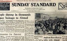 February 13, 1977, Forty Years Ago: President's burial